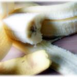 Banana - photo by Jürgen Zahrl